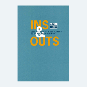 ins&outs